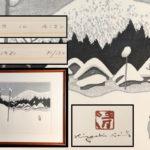 斎藤清 木版画 会津の冬 WINTER IN AIZU (42) 81/130 落款有