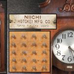 NIICHI JIHOTOKEI MFG.CO. 大型 柱時計