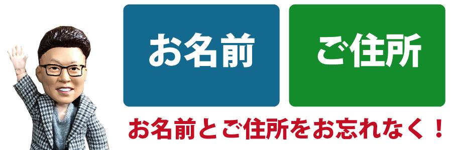 LINE査定骨董品