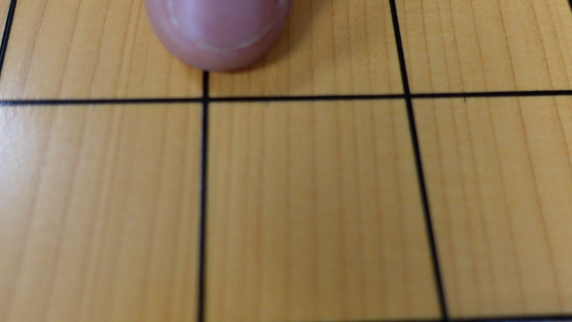 棋聖戦囲碁