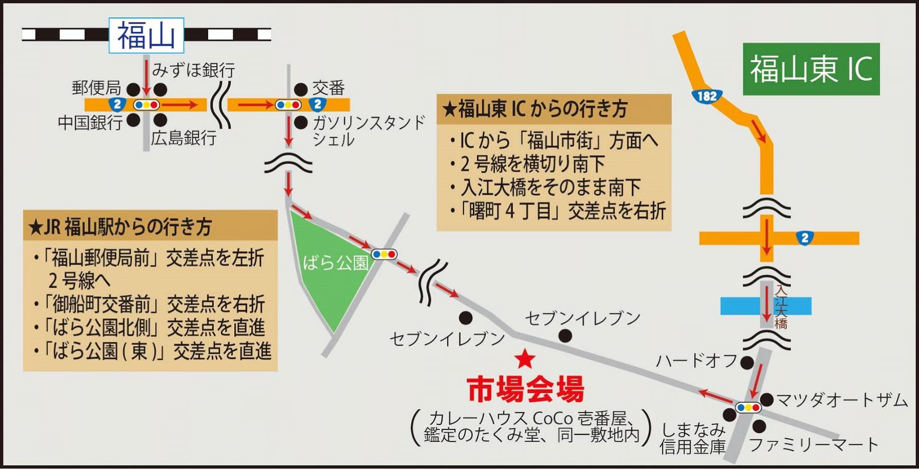 笠岡古美術会地図1