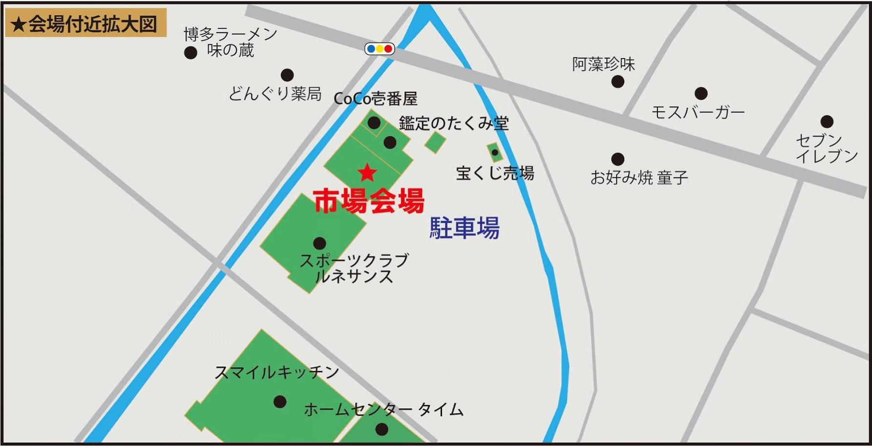 笠岡古美術会地図2